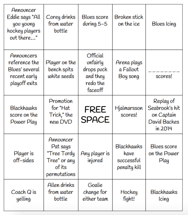 hockey bingo card